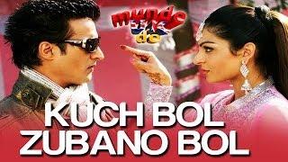 Kuch Bol Zubaan Bol - Munde UK De | Jimmy Shergill & Neeru Bajwa | Sardool Sikander