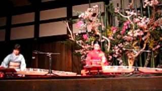 Koto Music at Nijo Castle