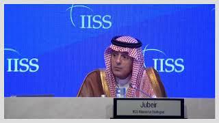 FM Adel Al-Jubeir at the IISSMD18 on the KSA-USA strategic relationship