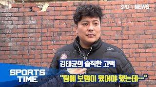 "[KBO리그] 김태균의 솔직한 고백 ""팀에 보탬이 됐어야 했는데…"""
