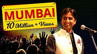 Kumar Vishwas Mumbai 10 Oct 2014
