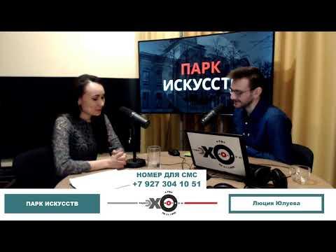 Промежуточные итоги деятельности  Фонда СГО РБ в передаче