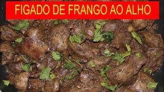 FIGADO DE FRANGO AO ALHO