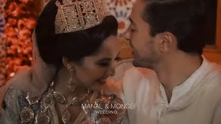 Manal - Wedding Sizzle Reel l مقاطع من حفل زفاف منال بن شليخة