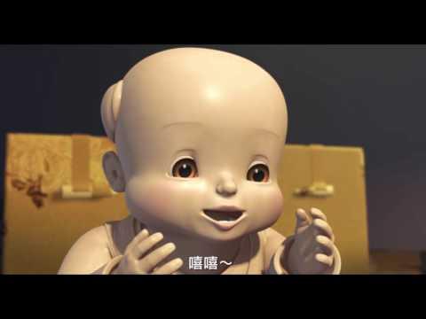 國寶總動員全片 中文版 - YouTube