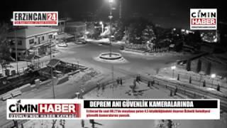 Erzincan'daki Deprem Güvenlik Kameralarında