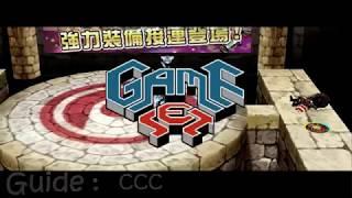 Getamped Taiwan Best Player(clickbait)