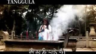 Tibetan Song Om mani Peme Hung Tanggula