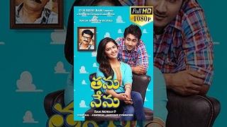 Thanu Nenu (2015) Telugu Full HD Movie - Avika Gor,  Santosh Sobhan, Ravi Babu    Ram Mohan