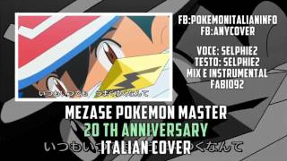 Mezase Pokémon Master - 20th Anniversary - ITALIAN COVER Opening HD STEREO (FANDUB)