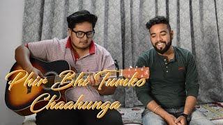 Phir Bhi Tumko Chaahunga   Half Girlfriend    Acoustic Live Cover I Shubham Wagle & Nirbhay Singh