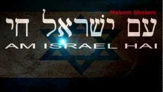Hava Nagila-Venid y Alegraos(Letra Hebreo/Español) Makom Shalom-kARAOKE