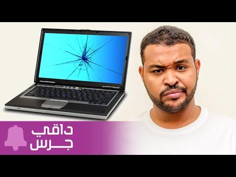 الإنترنت وسرعات الكونيكت | #داقي_جرس