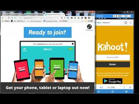 kahoot 投票系統介紹與開始玩 - YouTube