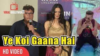 Tigmanshu Dhulia Making Fun Of Yo Yo Honey Singh Blue Hai Pani Pani Song | Ye Koi Gaana Hai