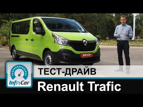 renault trafic-pass