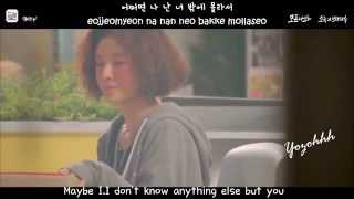 Soyou (Sistar) & Brother Su - You Don't Know Me MV (She Was Pretty OST)[ENG + Rom + Hangul]