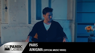 Πάρις - Αίνιγμα / Paris - Ainigma | Official Music Video