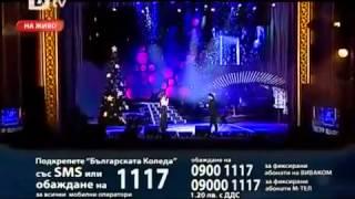 Andrea & Stephano  - SKITNICITE produced by Costi