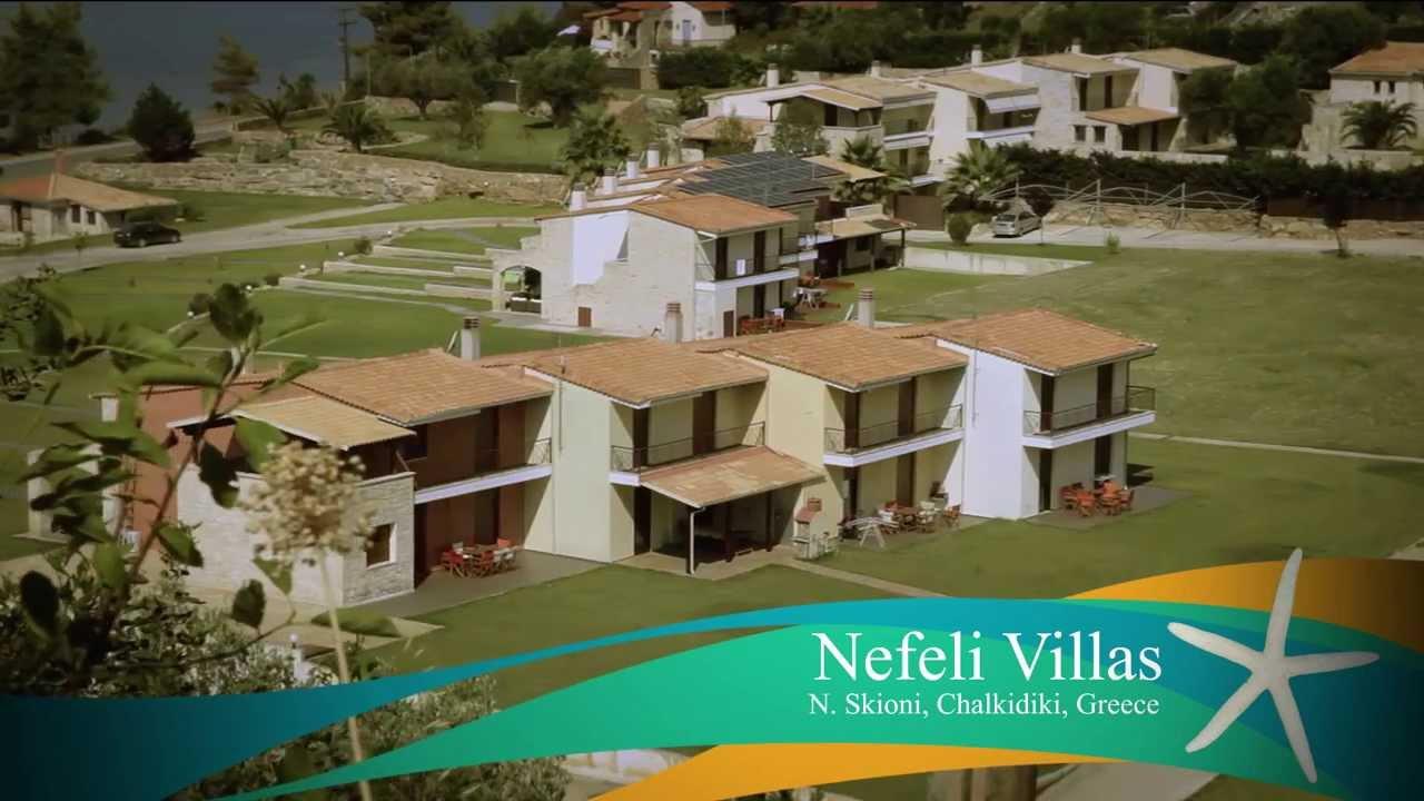 Nefeli Villas & Suites Grecia (3 / 37)