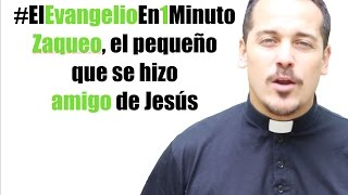 El llamado de Jesús a Zaqueo