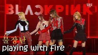 Black pink 블랙핑크 - Playing With Fire 불장난 Compilation