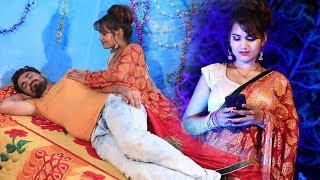 मरद से लईका न होता - Marad Se Laika Na Hota - Sanjit Singh - Bhojpuri Hit Song 2018