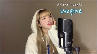 Ariana Grande - imagine [Cover by YELO]