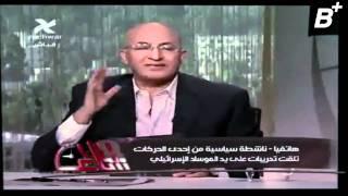 B+ Episode 6 - (باسم يوسف شو الحلقة ٦ (مع سيد علي و هناء السمري