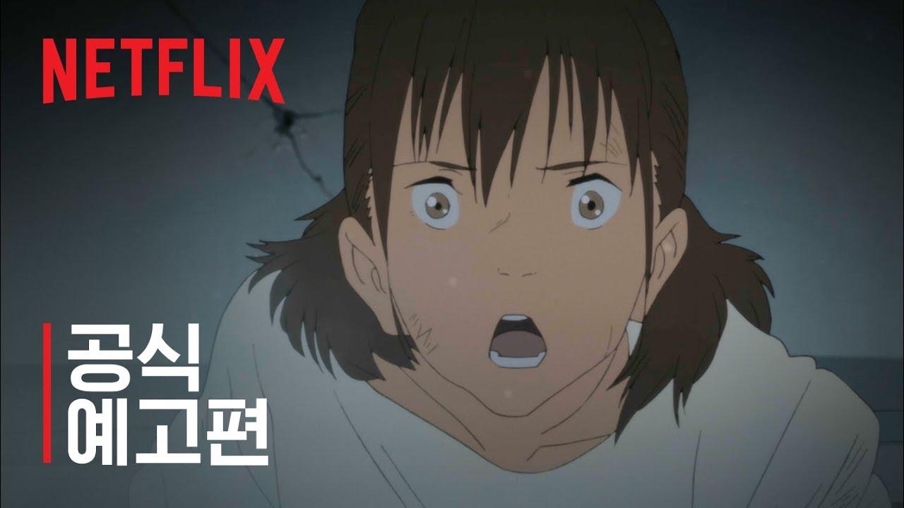 2020년 3분기 7월 신작 애니 : 일본침몰 2020 icon