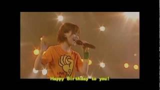 大塚愛-Birthday Song