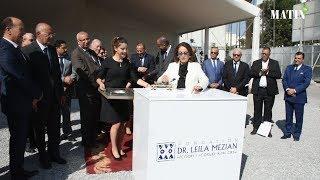 Pose de la première pierre du Musée de la Fondation Dr. Leila Mezian à Casablanca