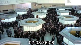 1971 London Stock Exchange