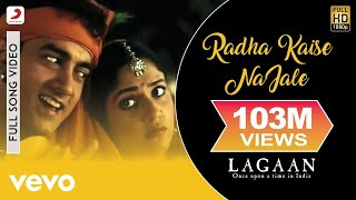 Radha Kaise Na Jale - Lagaan | Aamir Khan | Gracy Singh width=