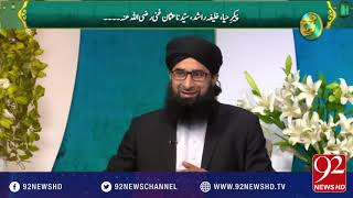 Subh e Noor -21-09-2016 - 92NewsHD