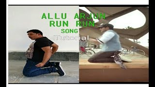 Allu Arjun - Run Run |iddaramyalatho| Signature Step Tutorial | jeevan width=