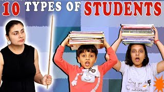10 TYPES OF STUDENTS #Funny #Bloopers | Types of kids during exams | Aayu and Pihu Show