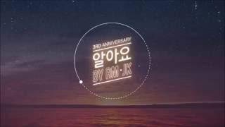 [PT-BR][BTS FESTA 2016] - 알아요 (I know) by RM & JK Of BTS