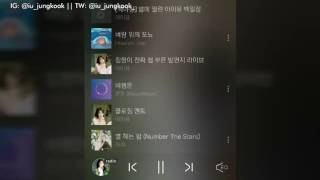 Jungkook Sings IU's song recommendation