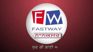 Baba Lakha Singh Ji || Fastway Nanaksar Live 400 no Cable
