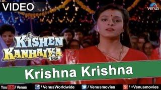 Krishna Krishna Aaye Krishna (Kishen Kanhaiya)