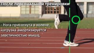 Естественный бег. Пример