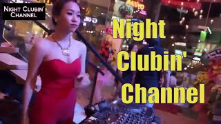 Night Club Sexy Dancer Girl's Party 6 / EDM DJ Mix Electro House Music ナイトクラブ セクシー ダンサー パーティー