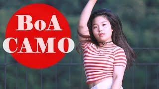 BoA - CAMO / Cover Dance / Choomseory Dance Academy & Company
