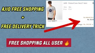 Ajio free shopping + Free delivery trick 🔥 All user
