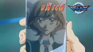 Yu-Gi-Oh! Vrains Episode 5 Preview 14/06/2017