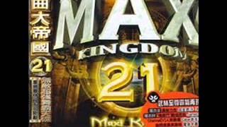 MAXI KINGDOM 舞曲大帝國 21 - Canon