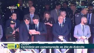 Solenidade Comemorativa ao Dia do Exército Brasileiro