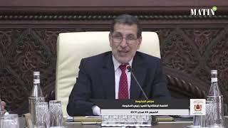 Le chef du gouvernement incite les ministres et l'administration à être à l'écoute des entrepreneurs