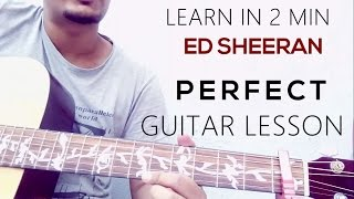 GUITAR LESSON ED SHEERAN PERFECT CHORDS